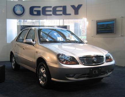 Geely compra Volvo y aumenta sus ingresos